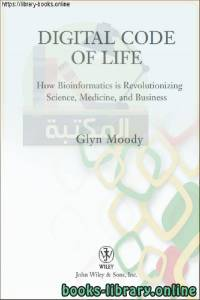 قراءة و تحميل كتاب Glyn Moody-Digital Code of Life_ How Bioinformatics is Revolutionizing Science, Medicine, and Business PDF