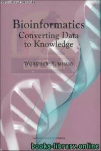 قراءة و تحميل كتاب Converting Data to Knowledge PDF
