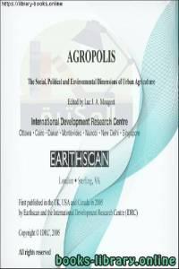 قراءة و تحميل كتاب The Social, Political and Environmental Dimensions of Urban Agriculture  PDF