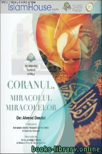 قراءة و تحميل كتاب المعجزات - Minunile PDF