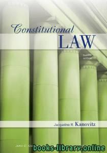 قراءة و تحميل كتاب Constitutional Law, Twelfth Edition PDF