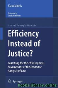 قراءة و تحميل كتاب EFFICIENCY INSTEAD OF JUSTICE PDF