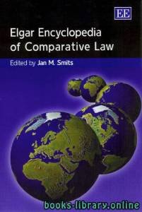 قراءة و تحميل كتاب Elgar Encyclopedia of Comparative Law PDF