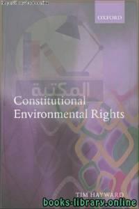 قراءة و تحميل كتاب  Constitutional environmental rights PDF