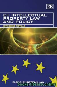 قراءة و تحميل كتاب EU - Intellectual Property Law and Policy PDF