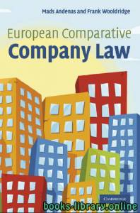 قراءة و تحميل كتاب EUROPEAN COMPARATIVE COMPANY LAW PDF