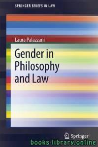 قراءة و تحميل كتاب Gender in Philosophy and Law PDF