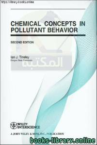 قراءة و تحميل كتاب Chemical concepts in pollutant behavior PDF