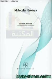 قراءة و تحميل كتاب Molecular Ecology PDF