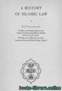قراءة و تحميل كتاب A History Of Islamic Law Islamic PDF