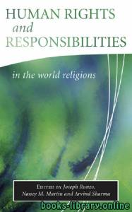قراءة و تحميل كتاب HUMAN RIGHTS and RESPONSIBILITIES in the world religions PDF