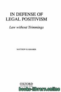 قراءة و تحميل كتاب in defence of legal positivism PDF