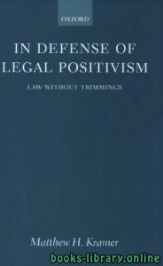 قراءة و تحميل كتاب in defence of legal positivism law without trimmings PDF
