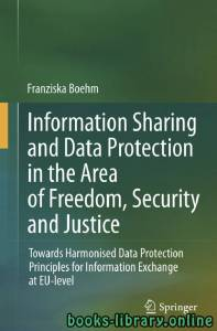 قراءة و تحميل كتاب Information Sharing and Data Protection in the Area of Freedom, Security and Justice PDF