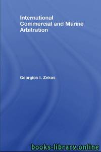 قراءة و تحميل كتاب International Commercial and Marine Arbitration PDF