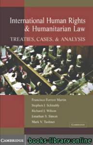 قراءة و تحميل كتاب International Human Rights and Humanitarian Law TREATIES, CASES AND ANALYSIS PDF