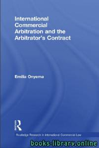 قراءة و تحميل كتاب International Commercial Arbitration and the Arbitrator's Contract PDF