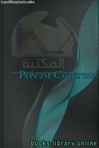 قراءة و تحميل كتاب Precast Concrete PDF
