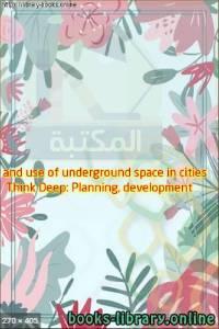 قراءة و تحميل كتاب  Think Deep: Planning, development and use of underground space in cities  PDF