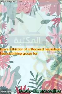 قراءة و تحميل كتاب New stabilising groups for lateral lithiation of orthocresol derivatives PDF