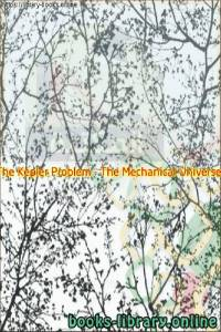 قراءة و تحميل كتاب  The Kepler Problem - The Mechanical Universe PDF