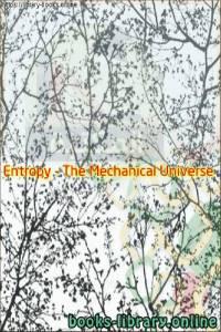 قراءة و تحميل كتاب  Entropy - The Mechanical Universe PDF