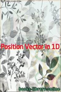 قراءة و تحميل كتاب Position Vector in 1D PDF