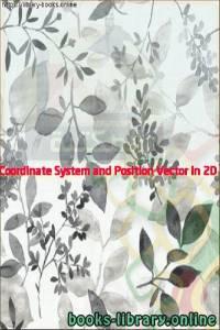 قراءة و تحميل كتاب  Coordinate System and Position Vector in 2D PDF