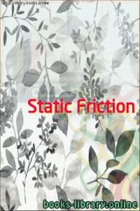 قراءة و تحميل كتاب Static Friction PDF