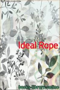 قراءة و تحميل كتاب  Ideal Rope PDF