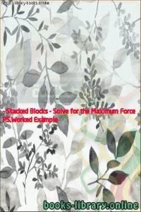 قراءة و تحميل كتاب PS.Worked Example - Stacked Blocks - Solve for the Maximum Force PDF