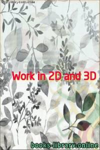 قراءة و تحميل كتاب  Work in 2D and 3D PDF