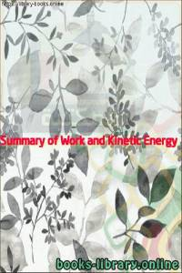 قراءة و تحميل كتاب  Summary of Work and Kinetic Energy PDF