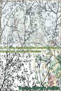 قراءة و تحميل كتاب Introduction to Complex Numbers (2 of 2: Why Algebra Requires Complex Numbers) PDF