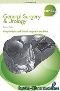 قراءة و تحميل كتاب General Surgery & Urology  PDF