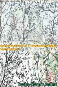 قراءة و تحميل كتاب Square Roots of Complex Numbers (2 of 2: Introductory example) PDF