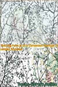 قراءة و تحميل كتاب Complex Numbers - Mod-Arg Form (5 of 5: Conversion Example 2) PDF