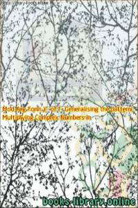 قراءة و تحميل كتاب Multiplying Complex Numbers in Mod-Arg Form (2 of 2: Generalising the pattern) PDF