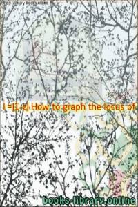قراءة و تحميل كتاب How to graph the locus of |z-1|=1 PDF