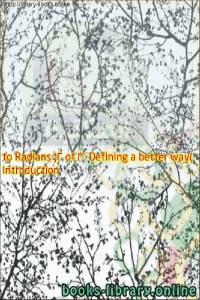 قراءة و تحميل كتاب Introduction to Radians (2 of 3: Defining a better way) PDF
