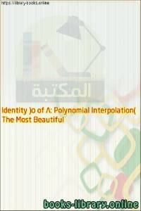 قراءة و تحميل كتاب The Most Beautiful Identity (5 of 8: Polynomial Interpolation) PDF