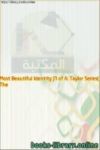 قراءة و تحميل كتاب The Most Beautiful Identity (6 of 8: Taylor Series) PDF