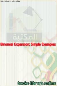 قراءة و تحميل كتاب Binomial Expansion: Simple Examples PDF