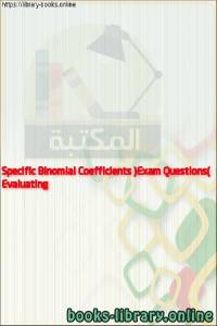 قراءة و تحميل كتاب Evaluating Specific Binomial Coefficients (Exam Questions) PDF
