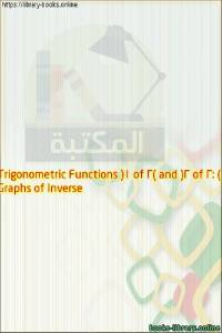 قراءة و تحميل كتاب Graphs of Inverse Trigonometric Functions (1 of 2) and (2 of 2: Considering shifts through domain) PDF