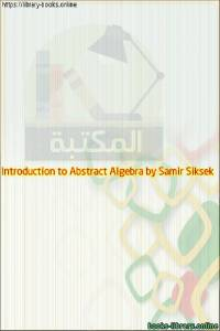 قراءة و تحميل كتاب Introduction to Abstract Algebra by Samir Siksek PDF