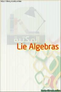 قراءة و تحميل كتاب  Lie Algebras PDF