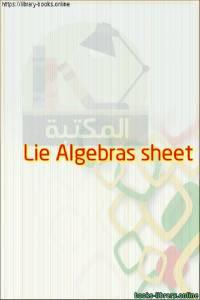 قراءة و تحميل كتاب  Lie Algebras sheet PDF