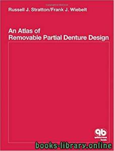 قراءة و تحميل كتاب Atlas of Removable Partial Denture PDF