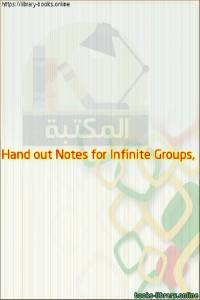 قراءة و تحميل كتاب Hand out Notes for Infinite Groups, PDF